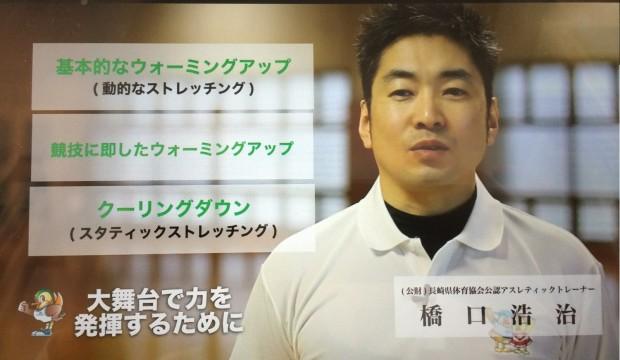 DVD内容1