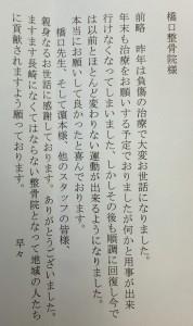 IMG_2282[1]